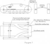 Конструкция подвески гусеничной тележки к основной раме бульдозера ЕС-10